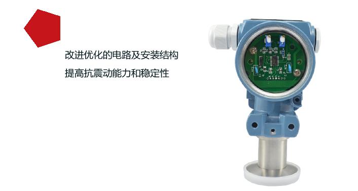 平模压力变送器产品细节